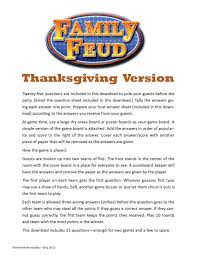 thanksgiving family feud printable thanksgiving
