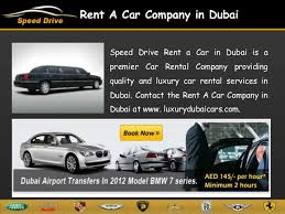 lamborghini rent a car lamborghini rental in dubai lamborghini rental in uae