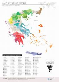 Map Greece by Pgi Wine Map Greece Prowein 2016