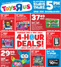 thanksgiving day sale 2014 toys