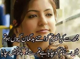 gila shikwa 2 lines urdu poetry best urdu poetry walpapers