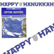 hanukkah banner happy hanukkah banner blue hanukkah banner