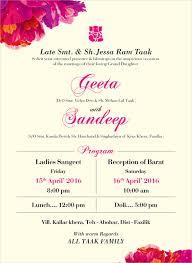 Design Of Marriage Invitation Card 43 Wedding Card Templates U2013 Free Printable Sample Example