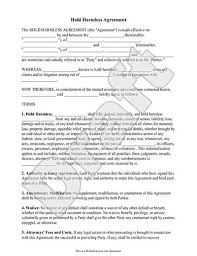 Financial Warranty Letter hold harmless agreement template letter with sle