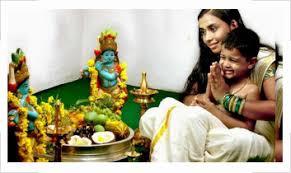 vishu festival vishu 2018 vishu celebration about vishu festival