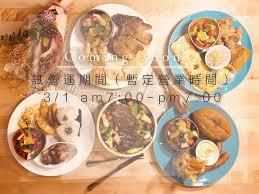 cuisine ik饌 prix lè zhuàn 樂饌手作料理 community taichung menu prices