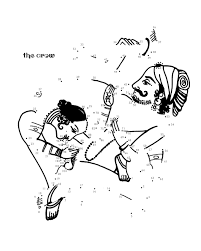 kama sutra connect the dots eland sparklers 9780142181607