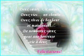 message f licitations mariage exemple felicitation mariage gratuit felicitation de mariage