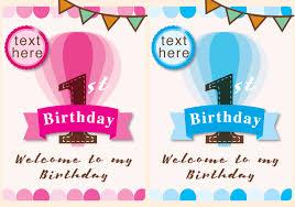 sukhmani sahib path invitation cards free vector birthday invitation card designs infoinvitation co