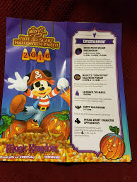 Disney World Magic Kingdom Map New 2016 Mickey U0027s Not So Scary Halloween Party Park Maps
