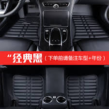 bmw 325i floor mats 2006 free shipping leather car floor mat for bmw e92 coupe two doors