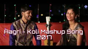 aagri koli cover songs 2017 mash up ft prashant nakti u0026 nutan