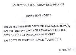 kendriya vidyalaya sector 8 rk puram new delhi 110022