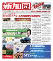 fabriquer bureau soi m麥e 新加园第294期by xinjiayuan issuu