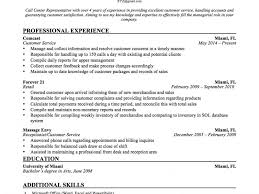 Forever 21 Resume Majestic Design Resume Center 4 Call Center Representative Resume