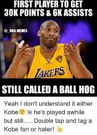 Memes Makers - first player to get 30k points 6k assists nba memes makers still