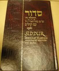 tehillat hashem siddur siddur tehillat hashem annotated edition with tehillim merkos l