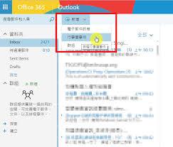 d駑arrer windows 8 sur le bureau office 365小技巧 不用登入 就能透過商務用skype 一起開線上會議