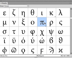 Glyph Symbol - 6 ways to type the pi symbol in indesign from indesignsecrets com