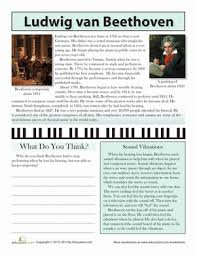 biography of beethoven beethoven biography worksheet education com