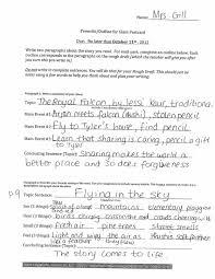Samples Of Book Report Royal Falcon