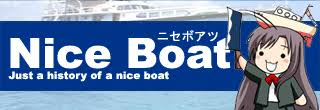 Nice Boat Meme - image 15284 nice boat know your meme
