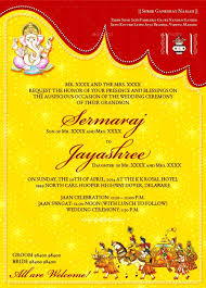 Invitation Card Template Free Indian Wedding Card Blank Templates Wedding Invitation Cards