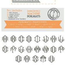 instant download greek letters machine embroidery font set