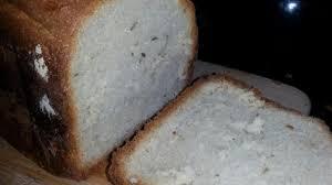 Paleo Bread Recipe Bread Machine Super Easy Rosemary Bread Machine Bread Recipe Allrecipes Com