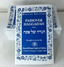 maxwell house passover haggadah maxwell house passover haggadah deluxe edition multiples available