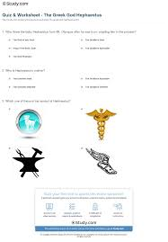quiz u0026 worksheet the greek god hephaestus study com