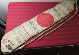 kamikaze headband wwii original japan kamikaze pilot headband hachimaki sash
