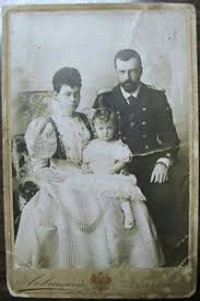 Russian Cabinet Russian Imperial Royal Nicholas Ii Family Great Duke Romanov Photo