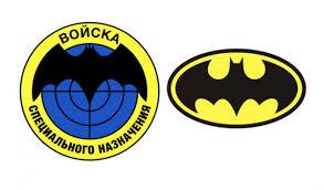 russia u0027s military intelligence agency has a batman symbol public