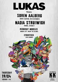 ra lukas presents soren aalberg u0026 nadia struiwigh nl at kultuur