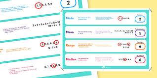 mode mean median and range poster posters display displays