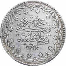 Ottoman Silver Coins by 1293 1878 Ottoman Empire 20 Kurush Abdul Hamid Ii Coin