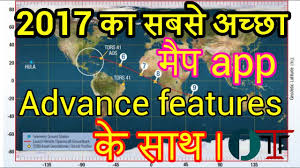 Best Map App Best Map App Of 2017 With Advance Features Youtube