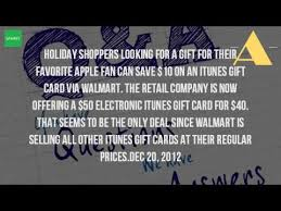 how much does an itunes card cost at walmart