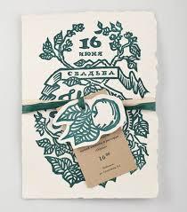 wedding invitations design 30 beautiful wedding invitation designs