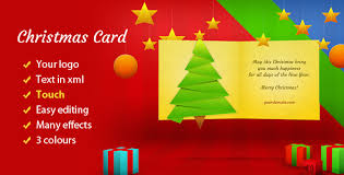 christmas card with many effects by keiow codecanyon