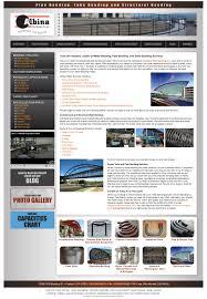 home design app rules websites rhea bishop design
