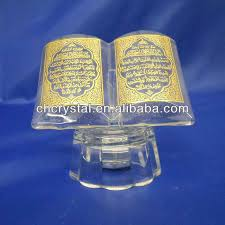wedding gift quran muslim wedding decoration wedding favors quran frame mh