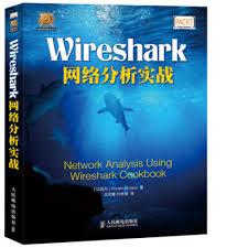wireshark tutorial analysis buy genuine spot wireshark network analysis combat wireshark network