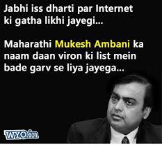 Internet Meme List - jabhi iss dharti par internet ki gatha likhi jayegi maharathi mukesh