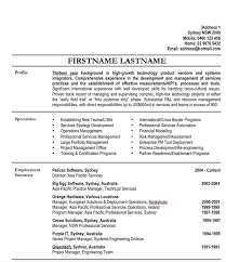 resume text format what are the best formats for a resume quora