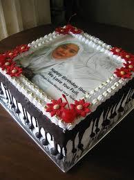masama cakes birthday cake ibunda