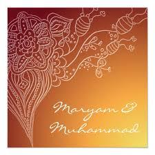 islamic invitation cards islam invitations announcements zazzle