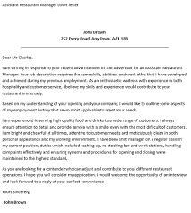 assistant restaurant manager cover letter amitdhull co