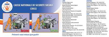 bureau securité sociale cnss sécurité sociale